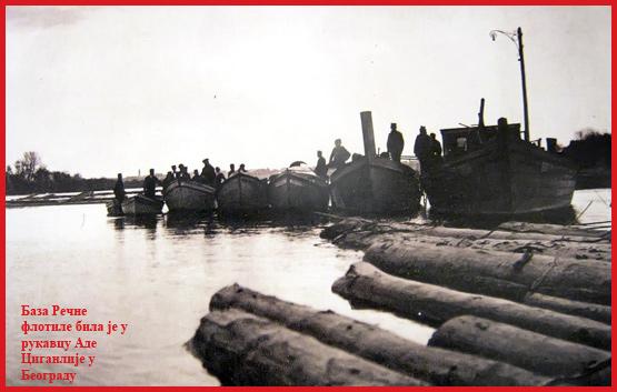[Слика: 1.Rena-flotila-1915.jpg]
