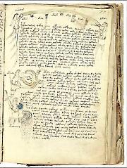 Војничев рукопис поново под лупом