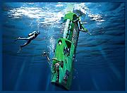Трка ка дну мора