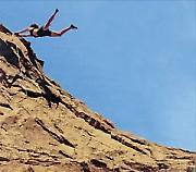Алпинисти без граница